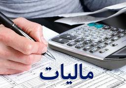هزینههای قابل قبول مالیاتی کدامند؟
