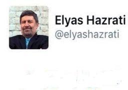 واکاوی توییت های جنجالی اخیر یک نماینده مجلس