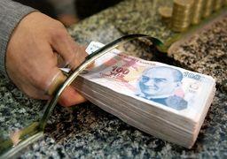 قیمت لیر ترکیه امروز یکشنبه ۲۱ مهر چقدر است؟