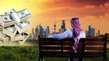 کویتیها هم یارانه میگیرند اما با یک تفاوت!