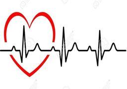 حراج قلب فضایی در آستانه «ولنتاین»+عکس
