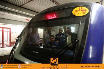 انجام موفقیت آمیز تست گرم ایستگاه میدان شهدا تا امام حسین(ع)