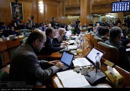 پرونده تخلفات مؤسسه همشهری روی میز شورای شهر