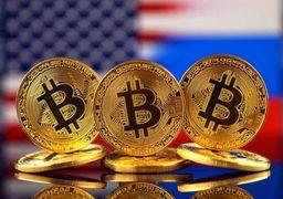 روسیه ذخایر دلاری را با بیتکوین جایگزین میکند