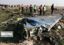 غرامت پرواز ۷۵۲ اوکراین را چه کسی میپردازد؟