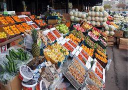 در خوردن این میوه ها احتیاط کنید