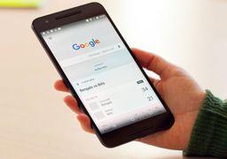 گوگل تحت هر شرایطی کاربران را ردیابی می کند