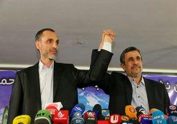 احمدی نژاد با انتشار شماره حساب درخواست کمک های مردمی کرد