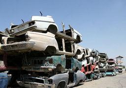 آمار ناامید کننده از روند اسقاط خودروهای فرسوده