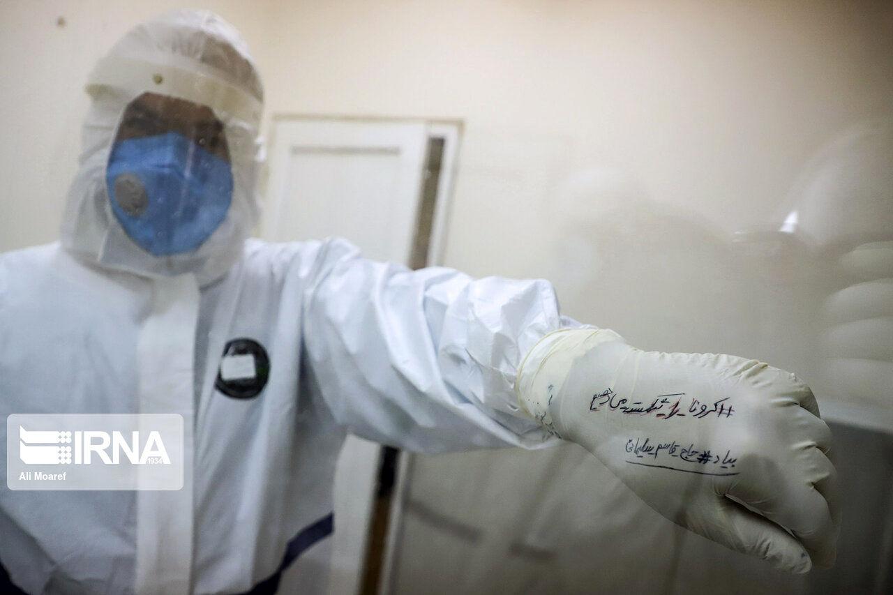 تصاویر: آزمایشگاه تشخیص کرونای اهواز