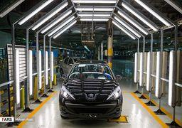 2 خودرو جدید در راه بازار + عکس و مشخصات
