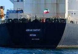 مقصد نفتکش ایرانی یونان نیست