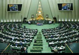 خواب عمیق نماینده مجلس ایران در جلسه حساس و مهم علنی ! +عکس