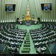 با رای نمایندگان مجلس، لایحه سیافتی هم به مجمع رفت