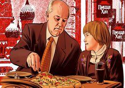 روایت فارین پالسی از حضور آخرین رهبر شوروی در آگهی تبلیغاتی «پیتزا هات»