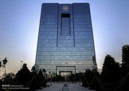 ممنوعیت سرمایه گذاری بانک ها در صندوق های بورسی
