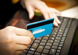 نحوه فعال سازی رمز پویا برای بانکها