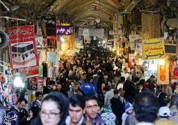 بازار شب عید ایران زیرسایه کرونا به روایت بلومبرگ