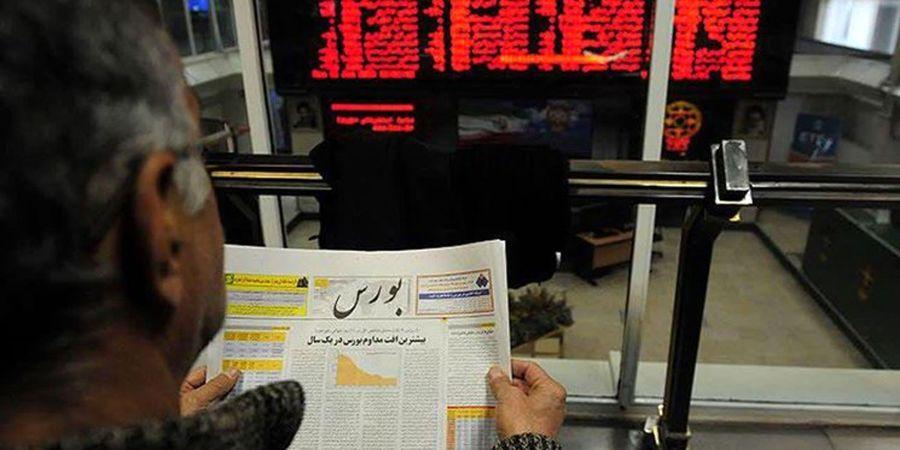 تامین مالی ۵۰۰ هزار میلیارد تومانی از بورس در 10 ماه