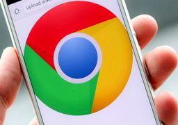 عرضه نسخه جدید گوگل کروم  برای اندروید