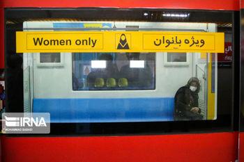صندلی های مترو هم رزروی می شود ؟