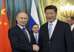 حمایت چین و روسیه از راهکار دو دولتی در مساله فلسطین