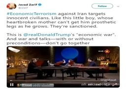 توئیت ظریف در مورد پیشنهاد مذاکره بدون پیششرط
