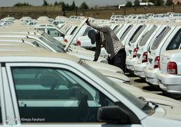 قیمت خودرو امروز 1398/07/08 | کاهش 1 میلیونی قیمت دو خودرو +جدول