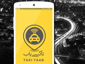 صدورنخستین مجوز برای تاکسیهای اینترنتی
