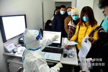 سایه سنگین «کرونا» روی بازارهای جهانی؛ بیشاز۳۲ میلیون چینی در قرنطینه