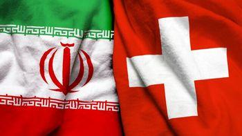 وزیر خارجه سوئیس به ایران میآید