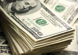 آخرین قیمت دلار و سایر ارزها امروز یکشنبه ۹۸/۰۴/۰۹ | نزول دلار آزاد به کانال ۱۲