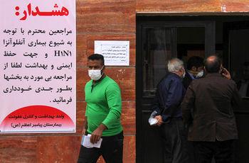چگونه از انتشار ویروس آنفلوآنزا جلوگیری کنیم؟