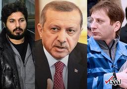 نگرانی رییس جمهوری ترکیه از افشاگریها در پرونده رضا ضراب