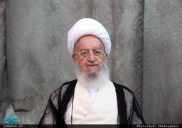 هشدار مکارم شیرازی درباره نفوذ افراد نفوذی به صداوسیما