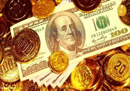 قیمت ارز، دلار، یورو، سکه و طلا ۱۳۹۹/۰۳/۰۵