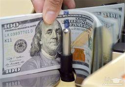 دلار ۴۲۱۴۳ شد/ قیمت یورو پایین آمد +جدول نرخ ارز