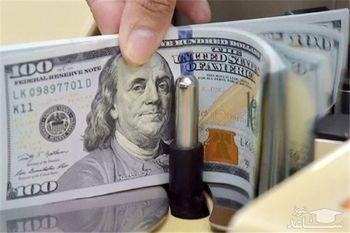 قیمت دلار و نرخ ارز امروز چهارشنبه 2 خرداد + جدول