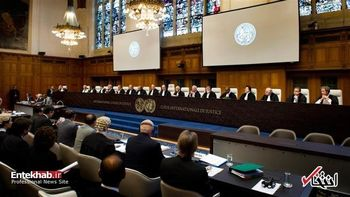 اشتباه آمریکاییها در دادگاه لاهه چه بود؟