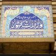 واکنش وزارت کشور به حملات کیهان به حضور زنان در استادیوم