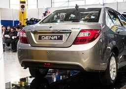 آخرین تحولات بازار خودروی تهران؛ دنا 10 میلیون توان گران شد+جدول قیمت