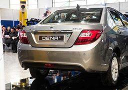 آخرین تحولات بازار خودرو؛ دناپلاس توربو به 205 میلیون تومان رسید+جدول قیمت