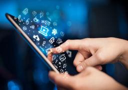 آینده فناوری های اقتصاد دیجیتال و هوشمندسازی
