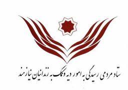 مهریه عروس، پیرمرد کاشانی را راهی زندان کرد