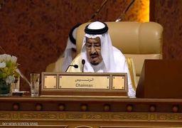 تقاضای پادشاه عربستان از ایران