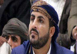 حضور هیات انصارالله یمن در مسکو
