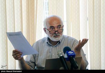 ماجرای زمین ۳۰۰۰ متری سعادت آباد که احمد توکلی و وزیر احمدی نژاد گرفتند چه بود؟