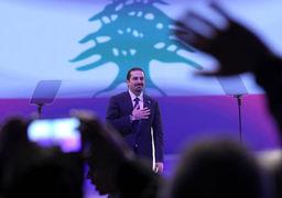 سعد حریری رسما از نخست وزیری استعفا کرد