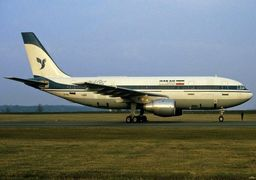فرود اضطراری هواپیمای ایرباس در فرودگاه زاهدان