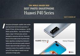 انجمن TIPA عنوان «بهترین دوربین عکاسی» را به گوشیهای سری Huawei P۴۰ اعطا کرد